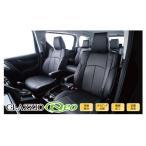 【CLAZZIO Neo】HONDA ホンダ ヴェゼル VEZEL ◆ ソフトで快適★オールレザー調シートカバー