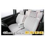 【Clazzio Quilting Type】ホンダ HONDA N-BOXプラス ◆ キルティングタイプ★本革調シートカバー