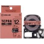 (業務用5セット)キングジム テプラ PROテープ/ラベルライター用テープ 〔マット/幅:12mm〕 SB12R レッド(赤)