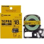 (業務用3セット)キングジム テプラ PROテープ/ラベルライター用テープ 〔マット/幅:18mm〕 SB18Y イエロー(黄)