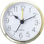 (まとめ)アーテック 丸型時計 ゴールド アラーム付 〔×15セット〕