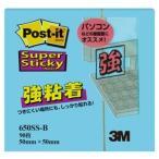(まとめ) 3M ポストイット 強粘着ノート 50×50mm エレクトリックブルー 650SS-B 1冊 〔×20セット〕