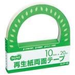 (まとめ) TANOSEE 再生紙両面テープ カッター付 10mm×20m 1巻 〔×20セット〕