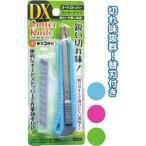 DXオートストッパー式カッターナイフ(小)替刃3枚付 〔12個セット〕 29-585