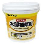 (コーキング パテ) 木工パテA 業務用 タモ白 1kg (下地調整/ひび割れ)