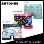 ボクサーパンツ/BETONES ビトーンズ/DSIGN CONTEST 2017 デザインコンテスト2017