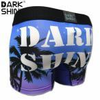 ボクサーパンツ/DARK SHINY ダークシャイニー/PALM TREE パームツリー