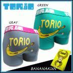 ボクサーパンツ/TORIO トリオ/バナナくん/ユニセックス