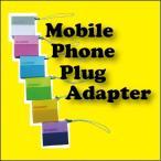 Mobile Phone Plug Adapter