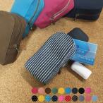 【受注生産品】iQOS アイコス専用ケース アイコスポーチ アイコスケース モバイルバッテリーケース 充電器ケース