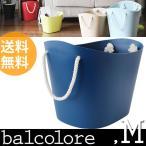 【送料無料】バルコロール balcolore  マルチバスケットM 19L ネイビー[八幡化成]【ポイント10倍】
