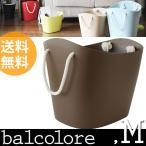 【送料無料】バルコロール balcolore  マルチバスケットM 19L ブラウン[八幡化成]【ポイント10倍】
