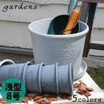 植木鉢 おしゃれ 大型 eco ガーデニング プランター ナチュラル