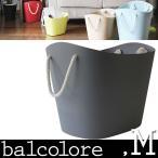 【送料無料】バルコロール balcolore  マルチバスケットM 19L グレー[八幡化成]【ポイント10倍】