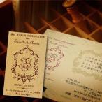 【東京アンティーク】 年賀・暑中見舞いにも はじまりのカード ラベル スタンプ はんこ