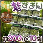 kurashi-kaientai_1009026-zukin10pcw