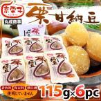 """""""栗甘納豆"""" 115g×6pc 丸成商事"""