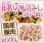 kurashi-kaientai_5531048-b-udekir500g