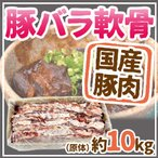 kurashi-kaientai_5538048-b-barank10kg