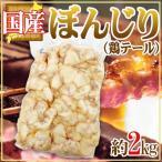kurashi-kaientai_5543048-t-bonjiri2kg