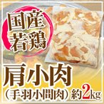 kurashi-kaientai_5543048-t-katakonik2kg