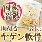 kurashi-kaientai_5543048-t-yagen1kg