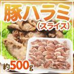 kurashi-kaientai_5561128-b-harasr500g