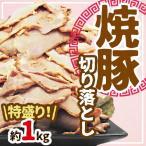 kurashi-kaientai_5574048-b-yakikr1kg