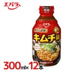 """エバラ食品 """"キムチ鍋の素"""" 300ml×12本(1ケース)"""