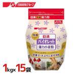 """日清フーズ """"日清 バイオレット"""" 薄力小麦粉 1kg×15袋(1ケース)"""