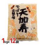 """山一食品 """"天加寿(天かす)"""" 1kg×12袋(1ケース)"""