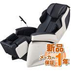 ショッピングマッサージ 【新品】 フジ医療器 マッサージチェア AS-1000(BK)[ブラック] サイバーリラックス (AS1000BK)