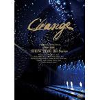 送料無料 少年隊 PLAYZONE FINAL 1986~2008 SHOW TIME Hit Series Change(通常盤) [DVD]