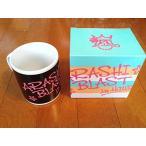 送料無料 嵐 ARASHI 「BLAST in Hawaii ハワイ」 コンサート 2014 公式グッズ マグカップ