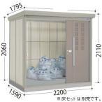 【タクボ物置】 ごみ集積庫 クリーンキーパーCK-2215【一般型/標準型】【配送のみ】