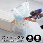 アール 「NEW」簡単らくらく布団圧縮袋 6枚組 選べる2サイズ アダプタ付き コードレス スティック型掃除機対応!海外製掃除機にも対応!【送料無料】
