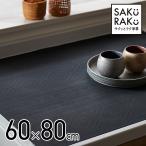 シリコン調理台保護マット60x80cm【超ビッグサイズ】【送料無料】