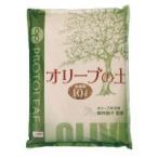 送料無料 代引き・同梱不可 プロトリーフ 園芸用品 オリーブの土 10L×4袋