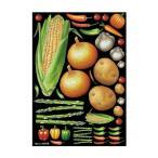 送料無料 デコシールA4サイズ 野菜アソート2 チョーク 40276
