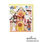 送料無料 代引き・同梱不可 Hallmark ホールマーク アンパンマン グリーティングカード  お菓子の家 6セット 671822