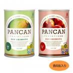 送料無料 代引き・同梱不可 アキモトのパンの缶詰 PANCAN 1年保存 12缶入り(抹茶&りんご各6缶)