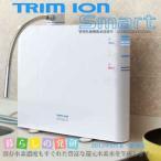日本トリム トリムイオンスマート  電解還元水素整水器 TRIM ION-SMART 水素水生成器
