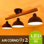 ペンダントライト ダイニング 照明 おしゃれ 北欧 3灯 LED シーリングライト  6畳 8畳 天井照明 間接照明 食卓 リビング 木目 モダン
