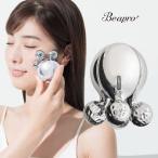 Pt  Beapro ビープロ 005 - マイクロカレント 3D 美顔ローラー