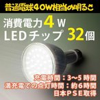 ショッピングled電球 LED電球 充電式電球 E26 電球色 懐中電灯 LED照明 防災 非常ライト 暖色 停電 防災グッズ