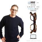 IZIPIZI PCメガネ See Concept シーコンセプト オシャレなPCメガネ 度なし PC眼鏡 伊達メガネ メンズ レディース