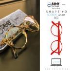 【送料無料】SeeConceptのPCメガネ 度なし おしゃれ PC眼鏡 伊達メガネ IZIPIZI See Concept シーコンセプト PCメガネメンズ レディース