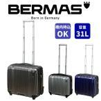BERMAS バーマス ビジネスキャリー 31L 軽量 スーツケース 機内持込可 TSAロック搭載 丈夫 旅行鞄 キャリーバッグ キャリーケース トラベルバッグ