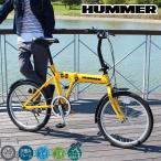 HUMMER ハマー 折りたたみ自転車 20インチ 軽量 シングルギア 通勤 通学 男性 女性 コン...
