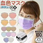 マスク 50枚 箱 個包装 平ひも マスク工業会正会員 日本カケン認証あり PFE99%カット 耳が痛くならない 大人用 3層 プリーツ式
